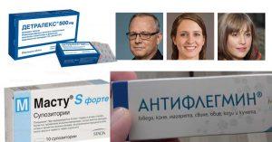 Детралекс, свещички и Антифлегмин при хемороиди