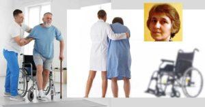 Възстановяване от парализа след инсулт.