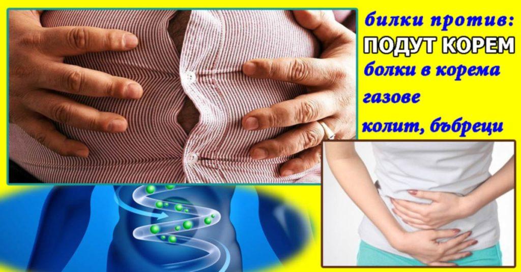 Великденче - Демир Бозан