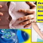 Подут корем и газове: Работещите билки и рецепти + причини