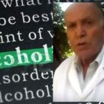 Действащ безотказно лек за лечение на алкохолизъм!
