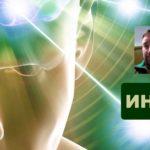 Мнения за овладяване на последствията от инсулт с билки