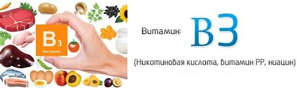 лечение на триглицериди, никотинова киселина, лекарства, омега 3