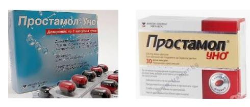 лекарства и билки за простата