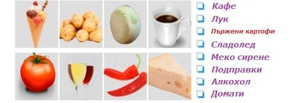 Моята диета при рефлукс: какво да ядем, без да ни боли. Помощ от билките