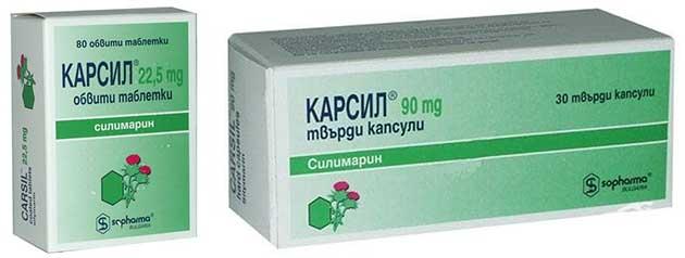 Карсил - 02 0билкови лекарства за черен дроб