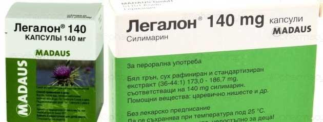 Легалон - 01 - билкови лекарства за черен дроб